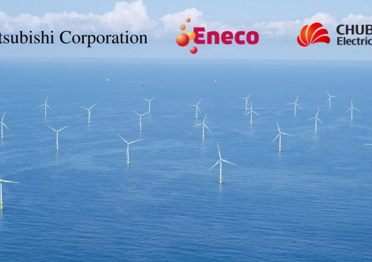 Mitsubishi and Chubu Electric Power complete acquisition Eneco